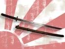 Staro oružje Azije